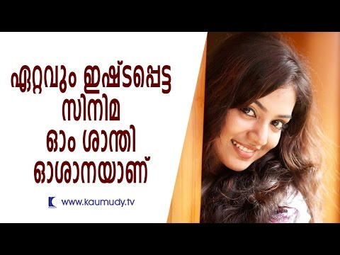 The Best film I did is Ohm Shanthi Oshaana : Nazriya Nazim | Kaumudy TV