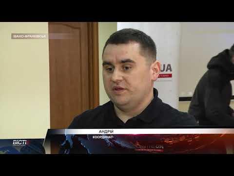 Івано-Франківське обласне телебачення «Галичина»: За кого голосувати?