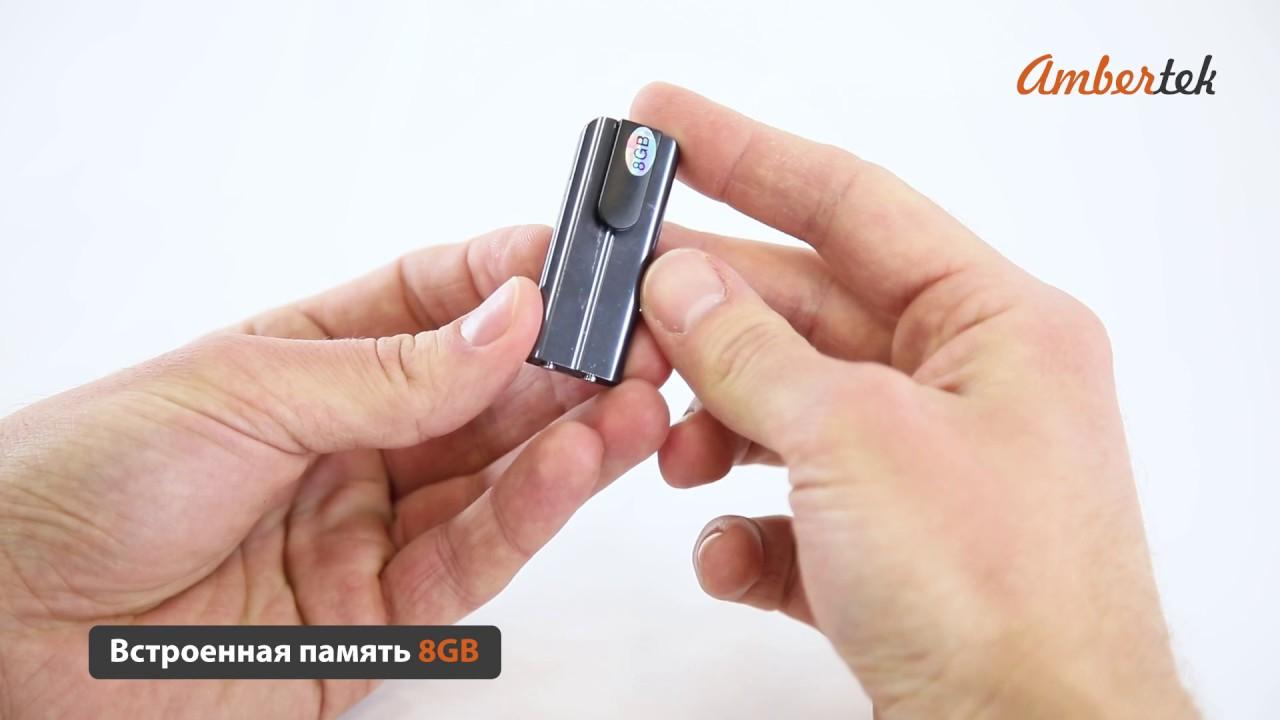 Диктофон c функцией записи с любого мобильного телефона - YouTube