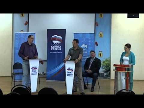 Предварительное голосование: дебаты. Ярославль. 07.05.16 (11:00)