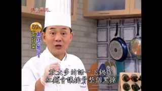 阿基師59元出好菜_無錫排骨料理食譜