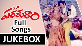 S P Parasuram (ఎస్ పి పరశురాం)Telugu Movie Full Songs || Jukebox || Chiranjeevi,Sridevi