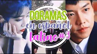 24 DORAMAS EN AUDIO ESPAÑOL LATINO