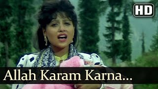 Allah Karam Karna - Salman Khan - Chandni - Sanam Bewafa - Hindi Song
