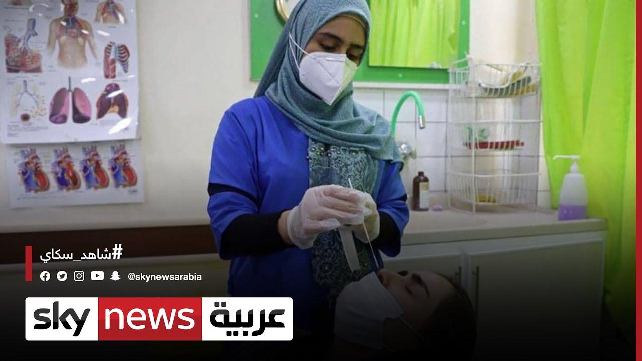 الصحة العراقية: نسب الإصابات بكورونا سجلت معدلات قياسية  - 19:58-2021 / 4 / 13