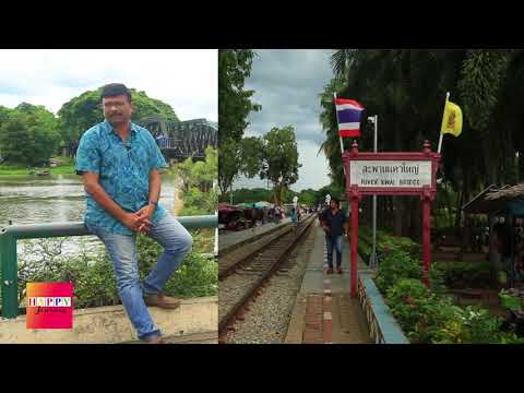 River Kwai Death Railway Tour | Way to Kanchanaburi | Baiju N Nair | Travel Tips
