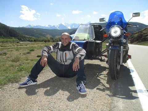 Чуйский Тракт и трёхколесный мотоцикл
