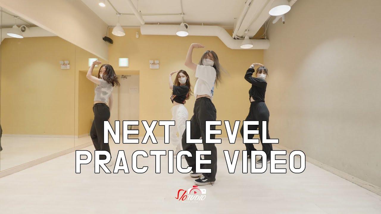 [S/o] Aespa ( 에스파 ) -  ' Next Level ' Practice Video MIRRORED