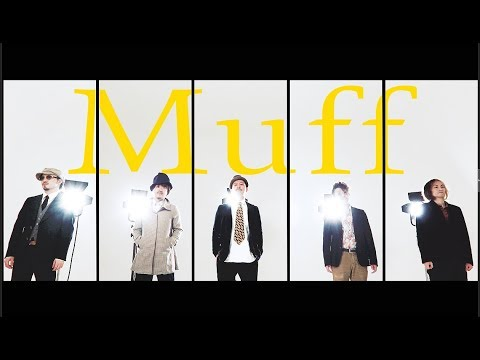 Muff - COSMIC - Music Video - album