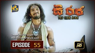 C Raja - The Lion King | Episode 55 Thumbnail