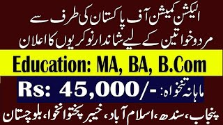 Election Commission of Pakistan ECP Jobs 2020 for Election Officer || Election Officer Jobs in ECP