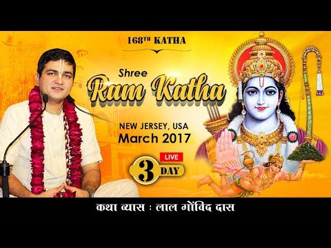 LIVE | Day3 - 166th Katha, New Jersey, USA