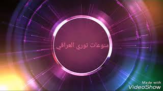 عزف اغنيه تعب سهر /صلاح حسن 😘