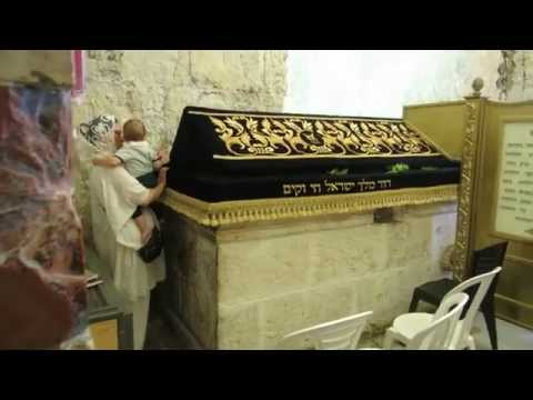 David's Tomb Mount Zion, Jerusalem - Tomb of King David after the extensive renovation