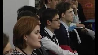 В Севастополе провели научную конференцию экономики и права