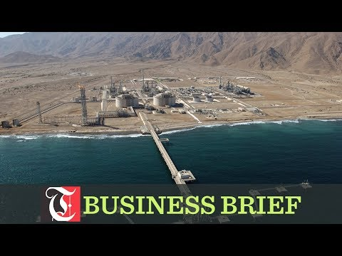 Oman LNG to embark on improvement of plant to use spare capacity