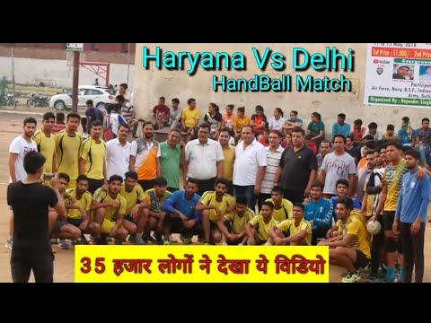 हरियाणा vs दिल्ली हैंडबॉल मैच Ch. Rajender Singh Coach Memorial All India handball championship jind