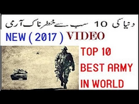 Top 10 best army's in world #super power army in world