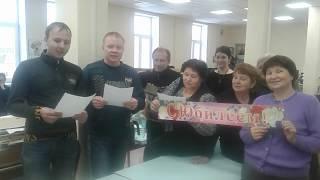 Поздравление Марии Павловны Уральцевой с 70-летним Юбилеем