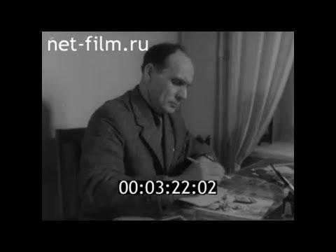 1964г. Редакция газеты Тамбовская правда