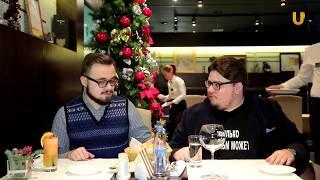Едоки. Новогодний выпуск. Салат оливье в уфимских ресторанах