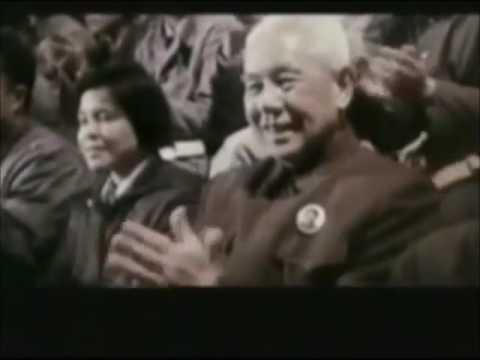 Nixon in China   PBS Documentary