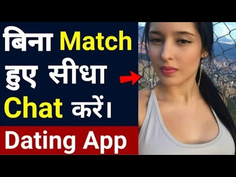 The Dating App only for Over 50s | A Current Affair from YouTube · Duration:  6 minutes 17 seconds