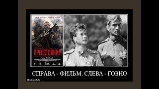 Клим Жуков про, российское кино