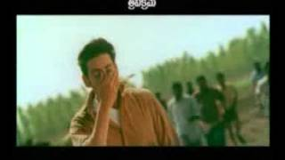 Athadu (2005) - Movie Trailer 3