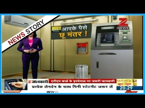 Viral message about WannaCry attacks on e-banking and online shopping