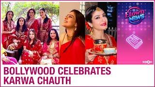 Sunita Kapoor's Karwa Chauth celebration with Celebs | Kajol, Raveena & Mira's social media posts