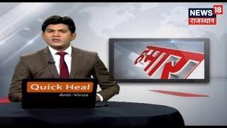 Government news today in hindi dainik bhaskar epaper bihar madhubani