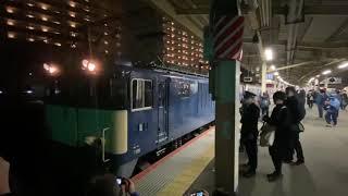 E217系初の廃車配給!長野へ旅立つ!