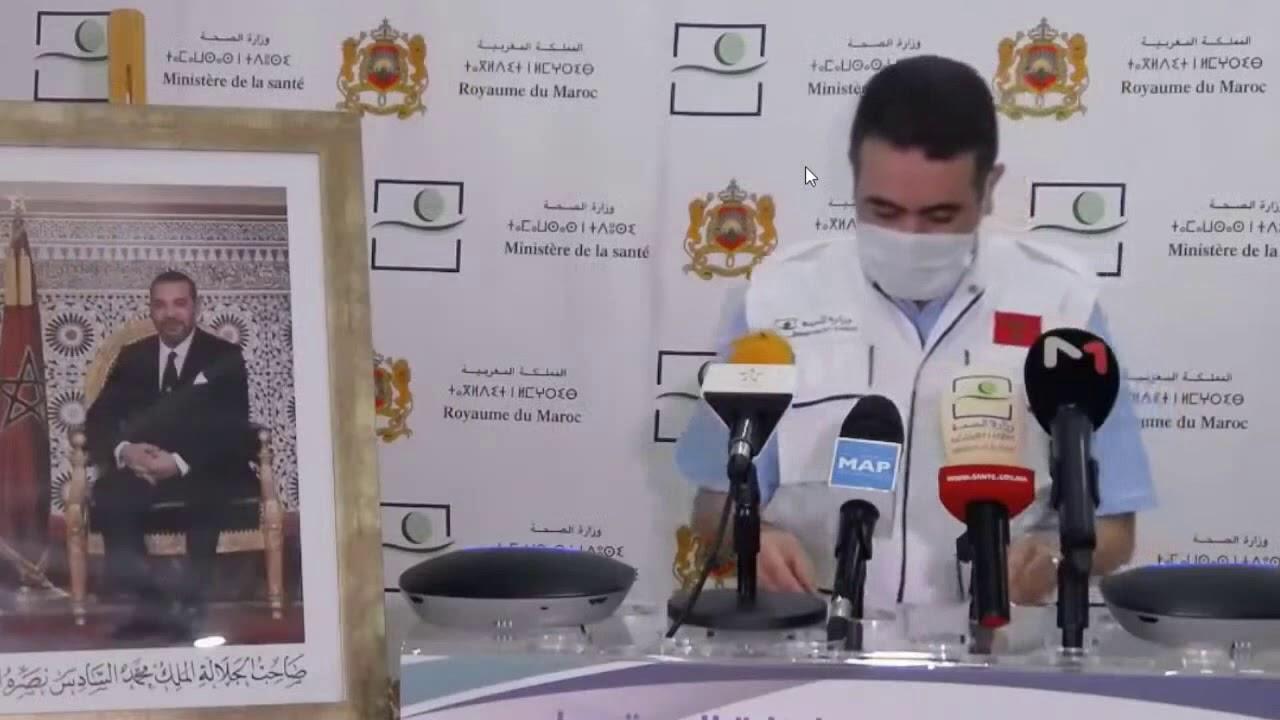 التصريح الصحفي اليومي حول مستجدات مرض كوفيد-19 بالمغرب ليوم 07 غشت 2020