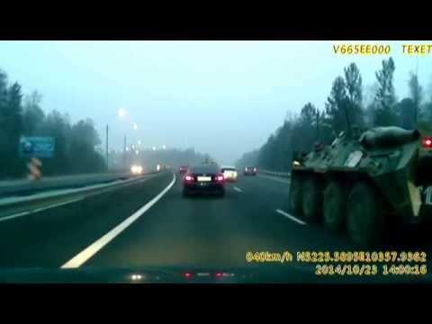 Русские идут!!!