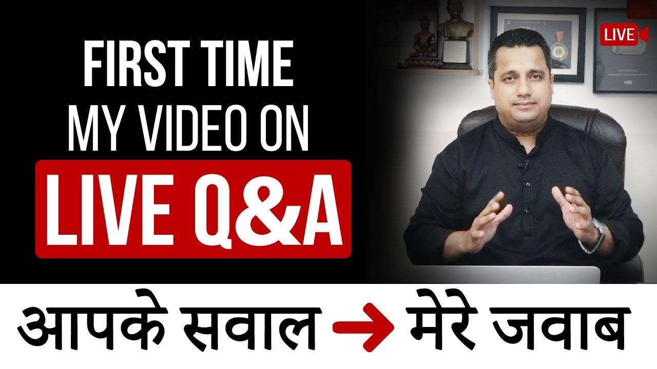 First Time My Video On Live Q&A | आपके सवाल - मेरे जवाब | Dr Vivek Bindra