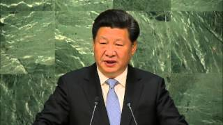全文 20150928 president xi jinping addresses un general debate speaking 习近平联大一般性辩论并发言演讲 習近平聯合國大會演講發言