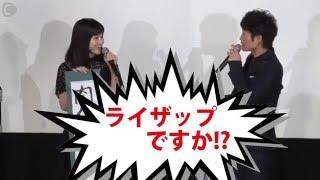 女子動画ならC CHANNEL http://www.cchan.tv 人気演劇ユニット「TEAM NA...