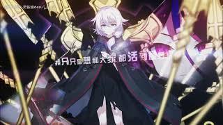 Video [Guns Girl Honkai Gakuen] PV version 5.7 (Video by 崩坏学园2-灵依娘desu) download MP3, 3GP, MP4, WEBM, AVI, FLV November 2018