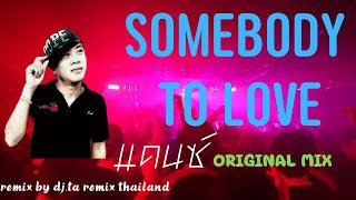 Download lagu เพลงแดนซ์เบสแน่นๆ (MINI NONSTOP MIX 2020) VOL.7  - DJ.TA REMIX THAILAND (Original Mix)