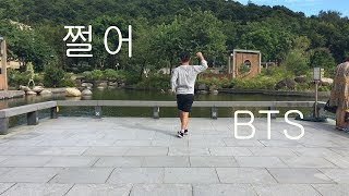 Download Video 방탄소녀단 (BTS) - 쩔어 (DOPE) Dance Cover By.Samuel MP3 3GP MP4