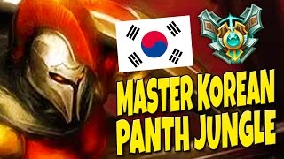 HIGHEST RANKED PANTHEON JUNGLE IN KOREA (판 친) - League of Legends