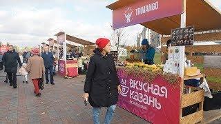 Фестиваль «Вкусная Казань» открылся на площадке у Дворца земледельцев