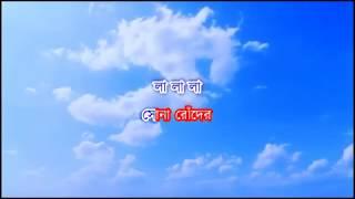 Oi Akash Amay Kache Dekeche Karaoke | Shreya Ghoshal | Subho Drishti | Jeet, Koyel | Jeet Ganguly