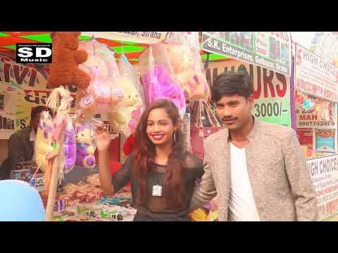 Maithili song 2018 HD by ganu  yadav Ramjhulame