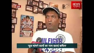 BMC Corruption Controversy: Sunil Pal Supports Kapil Sharma