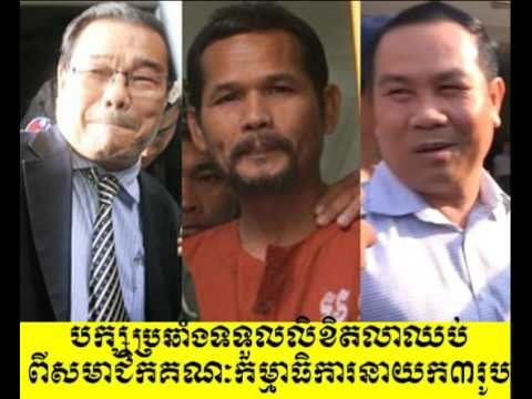 RFA Radio Cambodia Hot News Today , Khmer News Today , Morning 24 02 2017 , Neary Khmer