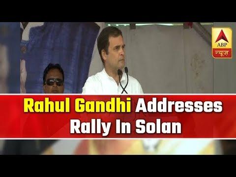 Rahul Gandhi Addresses Rally In Solan, Attacks PM On Demonetisation   ABP News