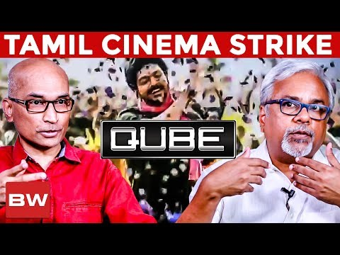 QUBE's answers to Tamil Cinema strike | English Subtitles | Jayendra | Senthil | MY 240