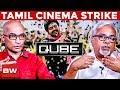 QUBE's answers to Tamil Cinema strike | English Subtitles | Jayendra | Senthil | MY 240